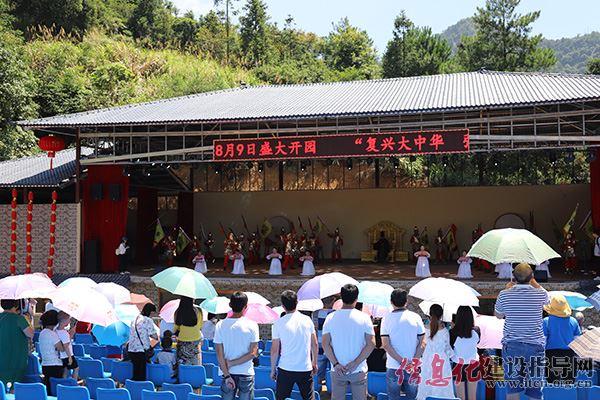 七彩蓝田汉文化体验园