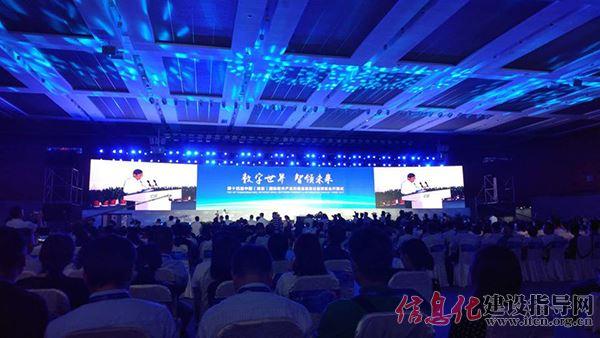 第十四届中国 ( 南京 ) 国际软件产品和信息服务交易博览会今日召开