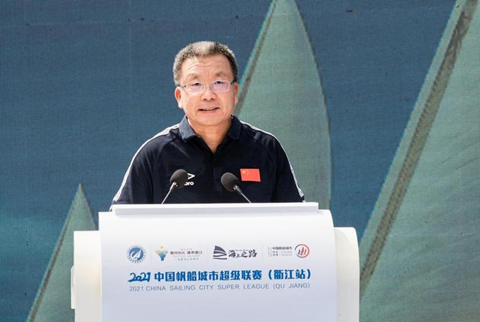 2021中国帆船城市超级联赛(衢江站)扬帆启航