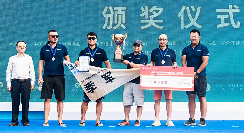 """2021中国帆船城市超级联赛(衢江站)圆满""""收帆""""!"""
